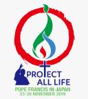 教皇フランシスコ訪日 アンケート集計報告